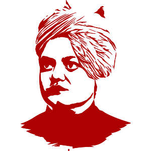 स्वामी विवेकानंद जयंती