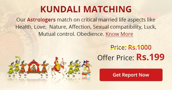 Kundali software making free online best match 2019 ❤️ Match making