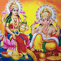 Puja For Success In Career