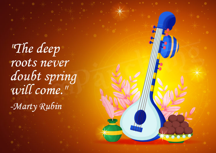 Happy Basant Panchami Wishes Greetings images SMS Messages Quotes Status