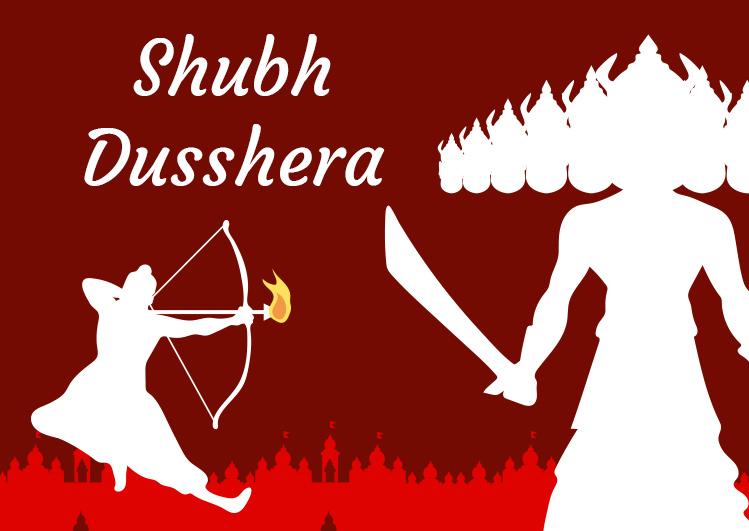 Happy Dussehra Greetings Images download
