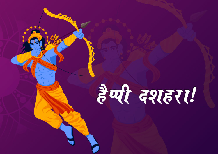 Happy Dussehra Image, HD wallpapers for FB, Whatsapp Status
