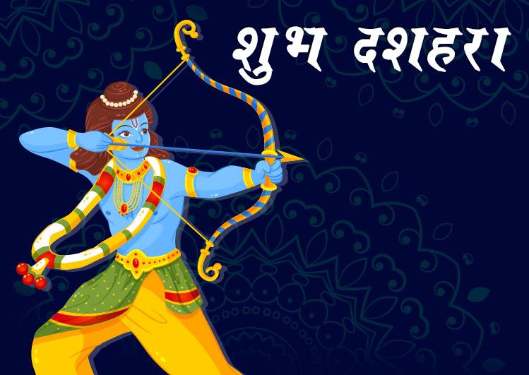 शुभ विजयदशमी - Happy Vijaydashami Dusshera