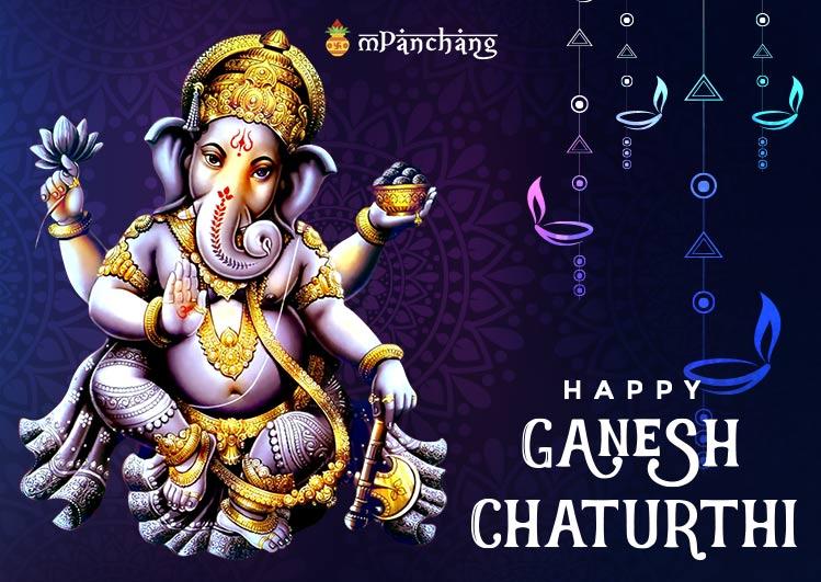 happy ganesh chaturthi wishes images 2021