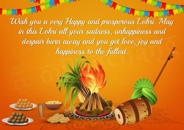 Happy Lohri SMS and Messages