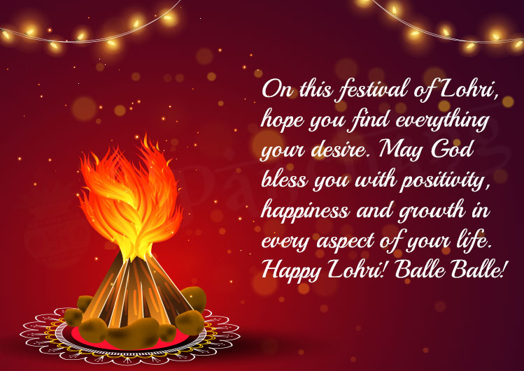Happy Lohri wishes images Greetings 2021