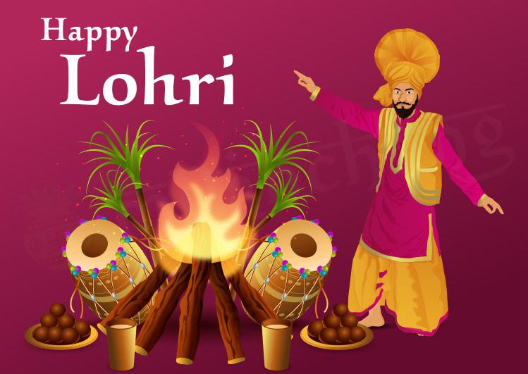 Happy Lohri wishes images 2021