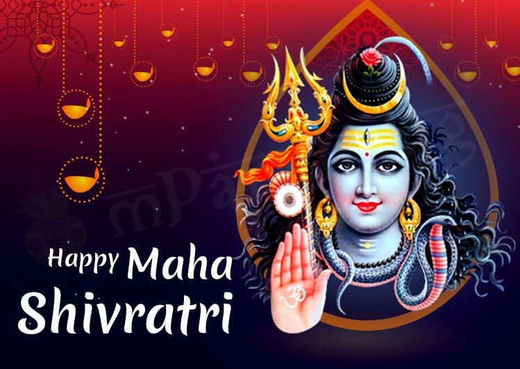 Happy Mahashivratri messages