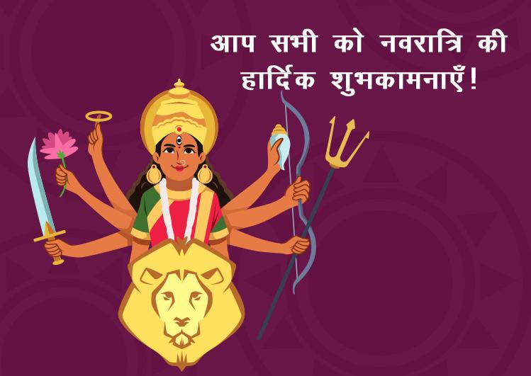 Happy navratri greetings for status