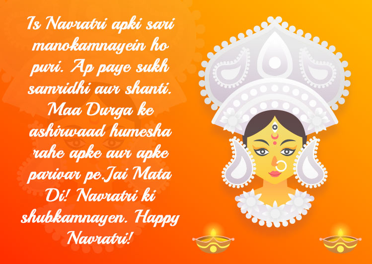 happy navratri wishes wallpaper