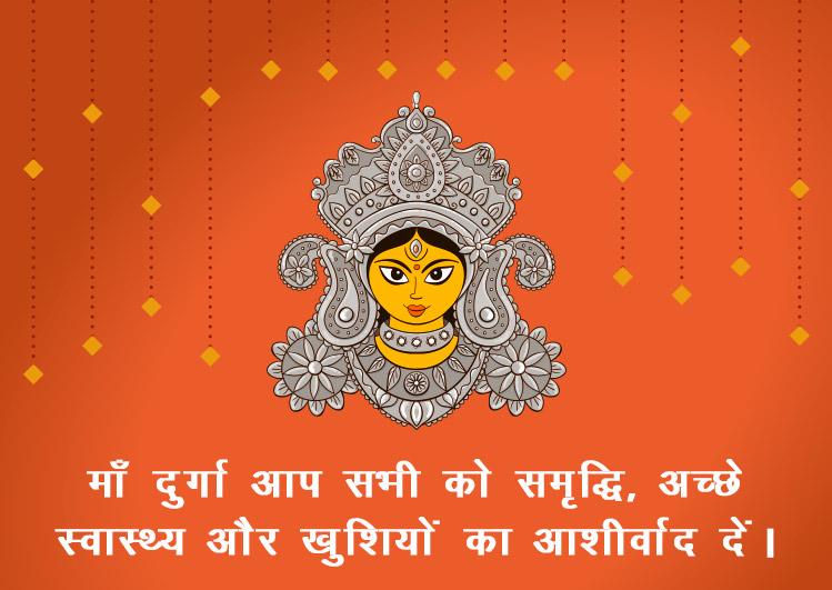 Happy navratri image for status
