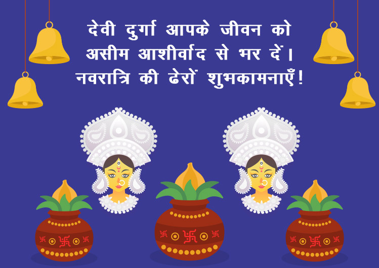 Happy navratri images for facebook status