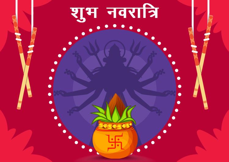 Happy navratri images hindi