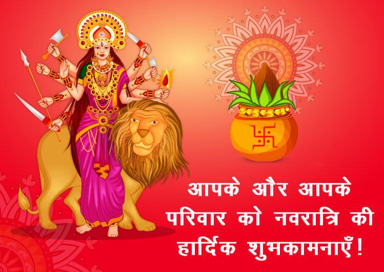 Happy navratri images wallpaper for status