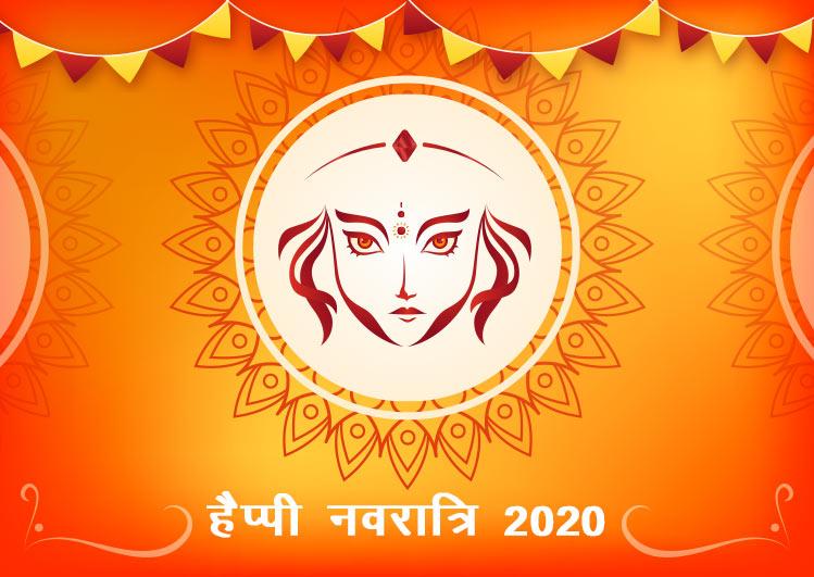 Happy navratri  image wallpaper hindi