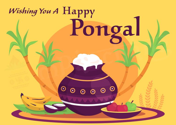 Happy Pongal Messages 2021