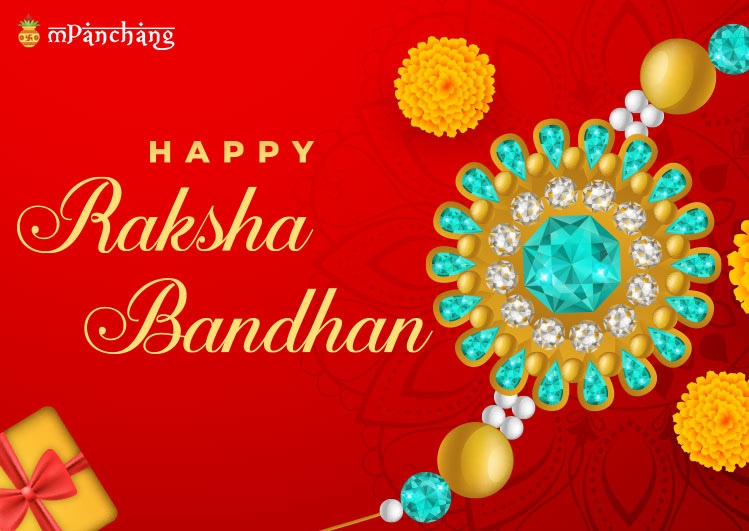 Happy Raksha Bandhan Wishes Images 2021, Quotes Greetings, message