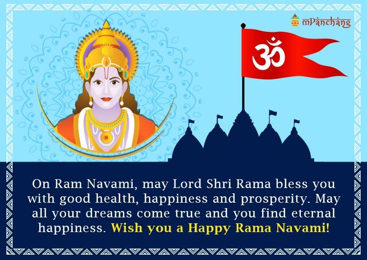 Happy Ram Navami status images