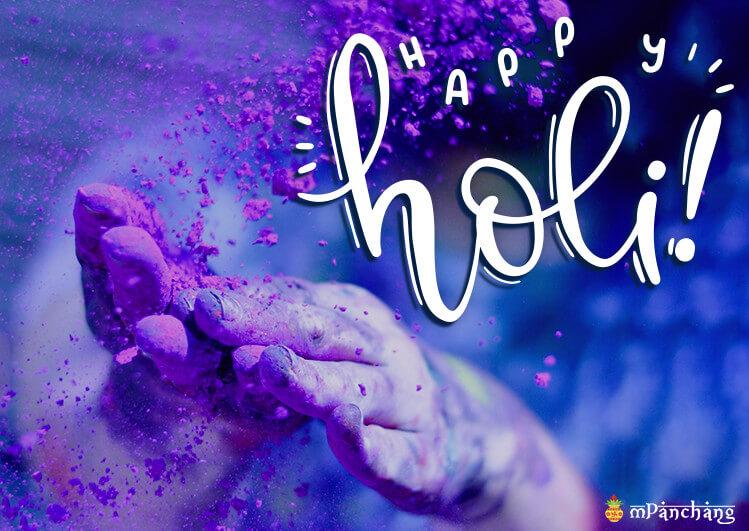 Holi Hai Happy Holi