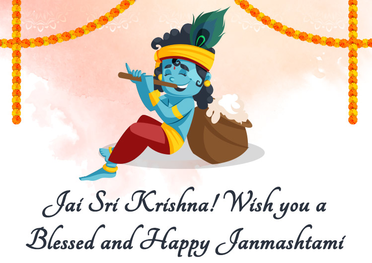 Janmashtami instagram status photos
