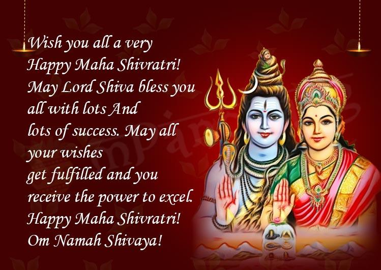 MahaShivratri pic for status