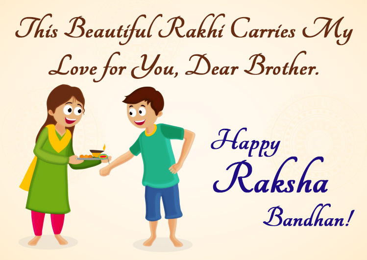 Raksha Bandhan images for Facebook WhatsApp status