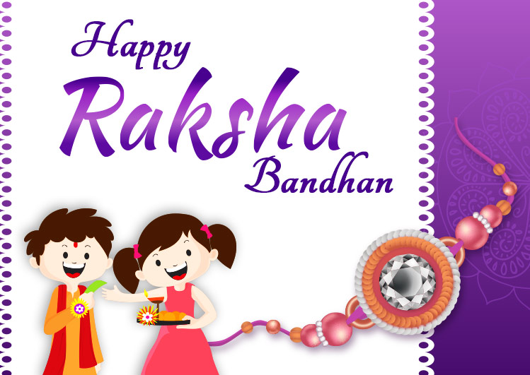 Happy Raksha Bandhan Wallpaper Images