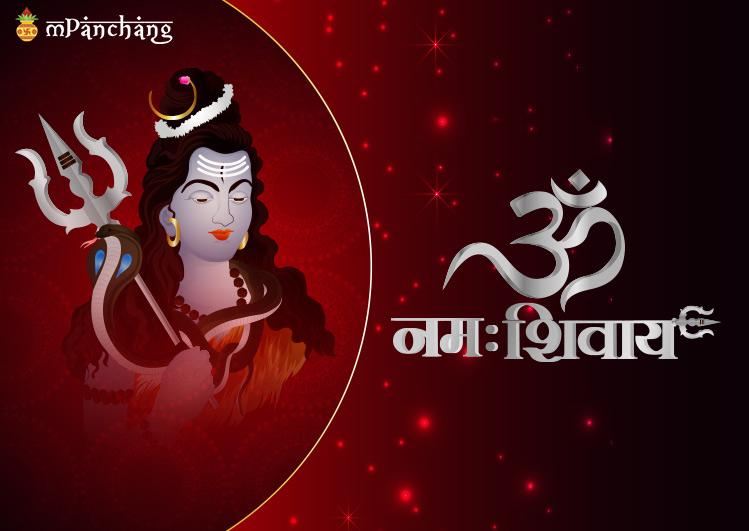 Sawan Somvar images Status in Hindi