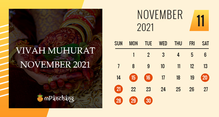 Vivah Muhurat in November 2021