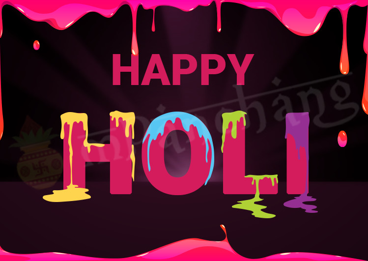 Wishing you and your family a very Happy Holi 2021