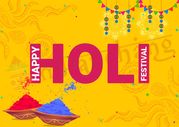 best happy holi wishes 2021