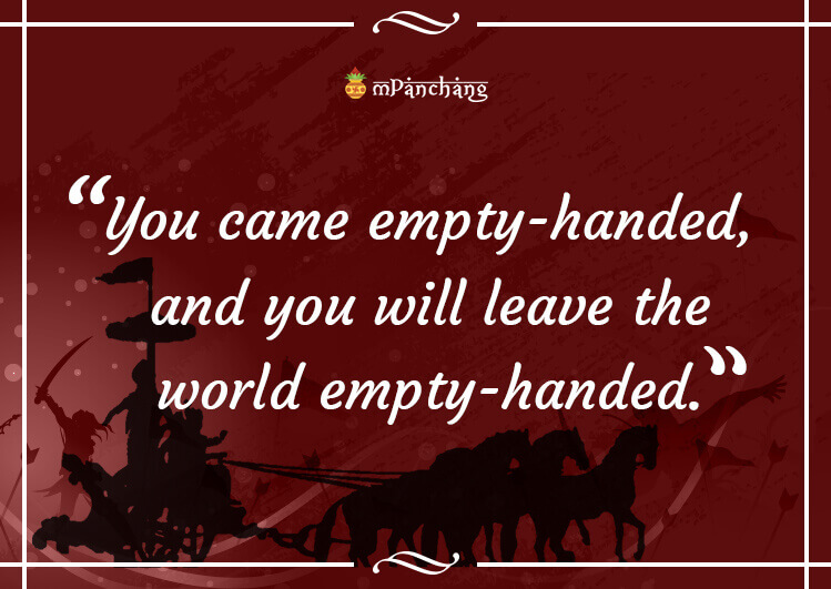 Bhagavad Gita Quotes on Fear