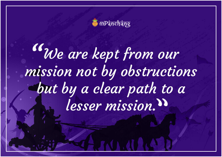 Bhagavad Gita Motivational Quotes