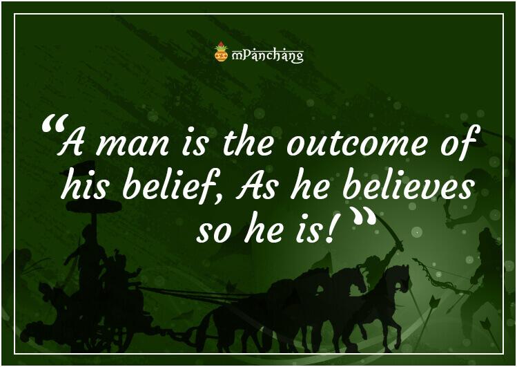 Famous Gita Quotes