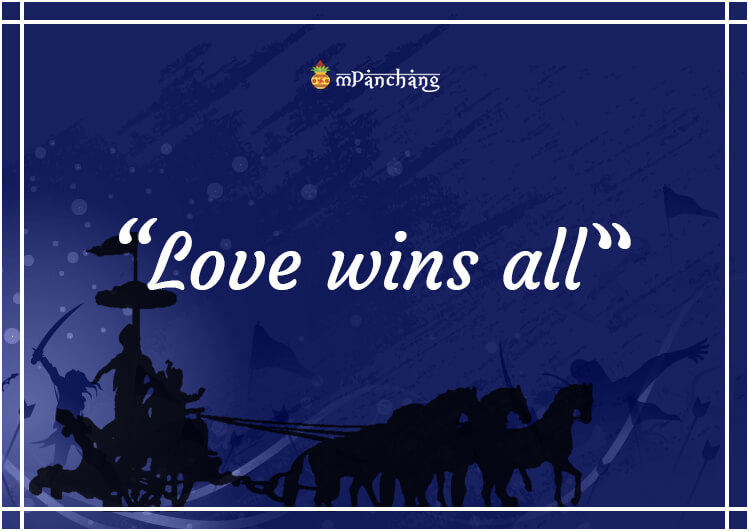 Gita quotes on love