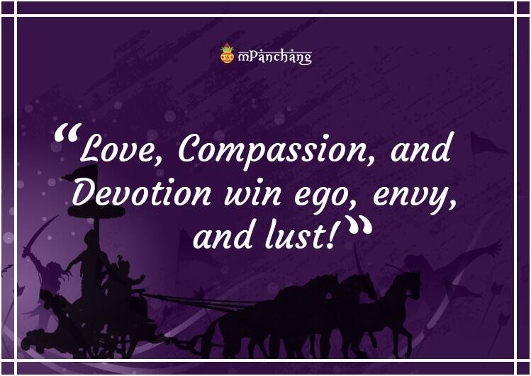 Gita Updesh Quotes