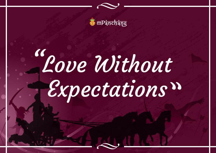 Bhagavad Gita Words