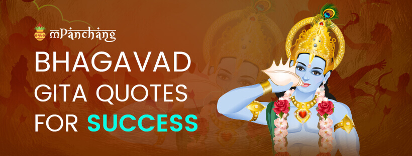 Bhagavad Gita Quotes For Success