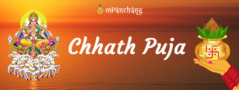 Chhath Puja Greetings & What's App Messages