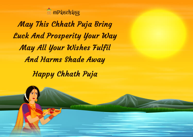 Chhath Puja Greetings And Wishes