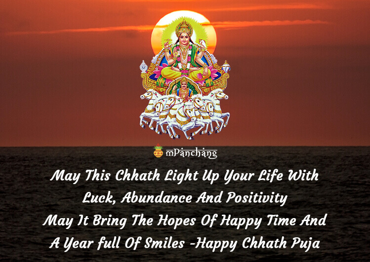 Chhath Puja Whats app messages