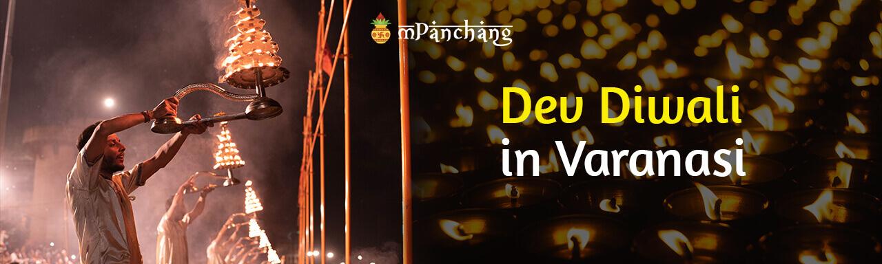 Dev Deepavali Varanasi Festival Celebration And Story