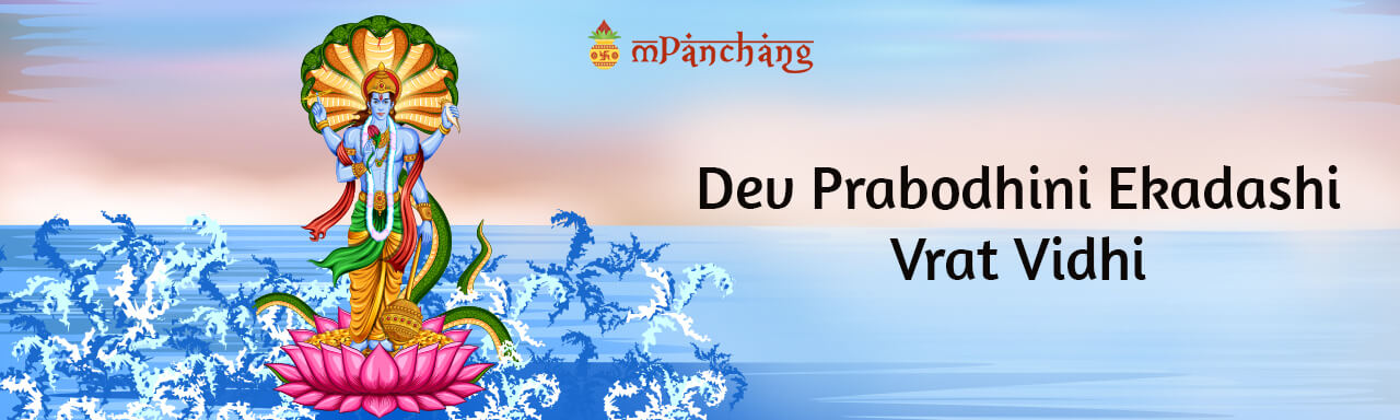 Dev Prabodhini Ekadashi - Meaning, Vrat Story & Significance