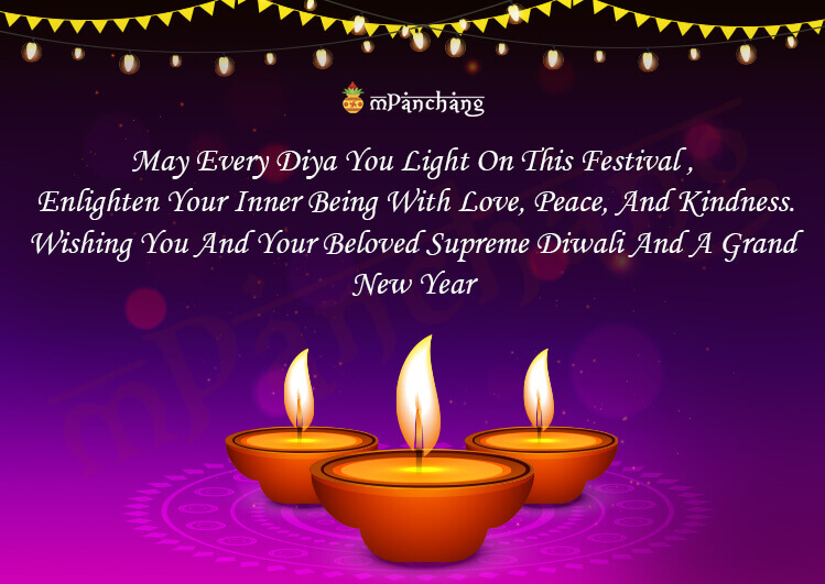The Story Behind Gujarati New Year Wishes And Greetings