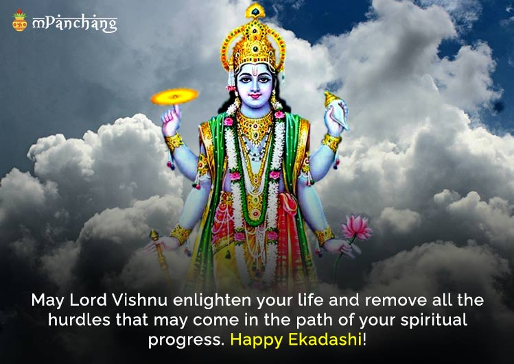 ekadashi quotes and messages