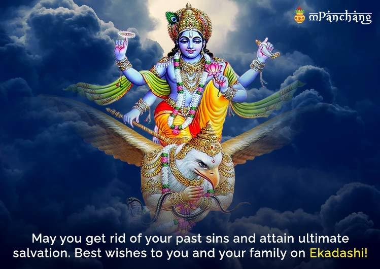 ekadashi wishes images