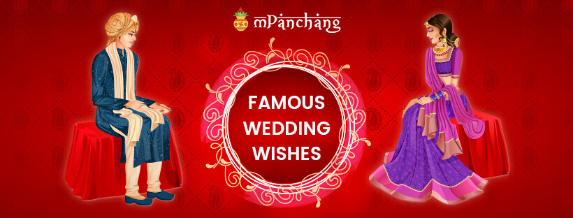 Best Marriage Wishes - Greetings & Famous Wedding Quotes