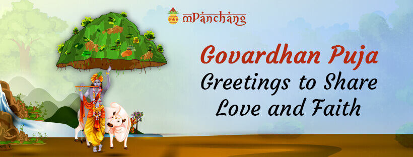 Govardhan Puja greetings to share love and faith.