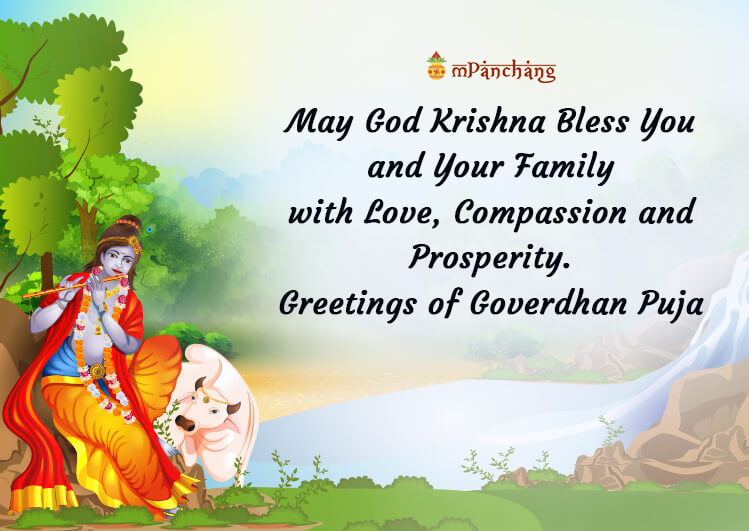 Govardhan Puja whatsapp status