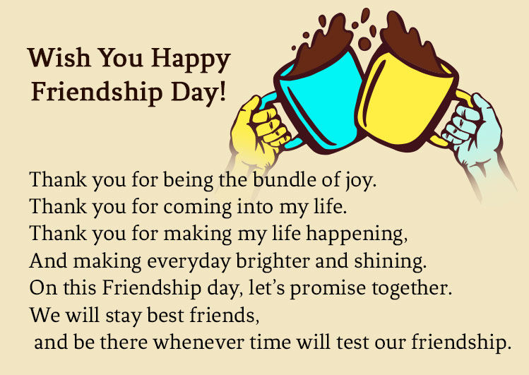 happy friendship day messages and wishes